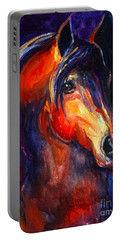 Soulful Horse Painting Portable Battery Charger by Svetlana Novikova