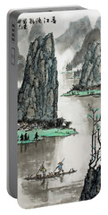 Portable Battery Charger featuring the photograph Spring River by Yufeng Wang