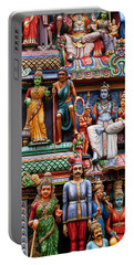 Sri Mariamman Temple 03 Portable Battery Charger
