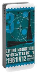 Starschips 03-poststamp - Vostok Portable Battery Charger by Chungkong Art