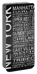 Nyc Subway Digital Art Portable Battery Chargers