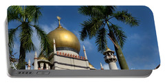 Sultan Masjid Mosque Singapore Portable Battery Charger
