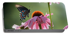 Summer Morning Light Portable Battery Charger by Nava Thompson