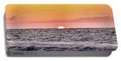 Sunrise Of The Mind Portable Battery Charger