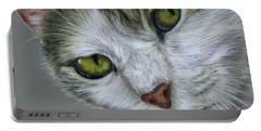 Tara Cat Art Portable Battery Charger