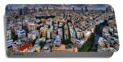 Tel Aviv Lookout Portable Battery Charger