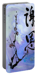 Portable Battery Charger featuring the mixed media Thank You Shaon Gratitude by Peter v Quenter