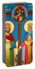 The Cross Icon Portable Battery Charger