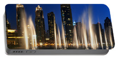 The Dubai Fountains Portable Battery Charger
