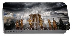 The Friendship Fountain Moscow Portable Battery Charger by Stelios Kleanthous