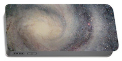 The Heavens Declare Your Glory Portable Battery Charger