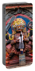 The Hindu God Shiva Portable Battery Charger