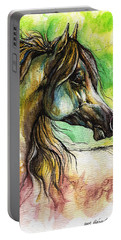 The Rainbow Colored Arabian Horse Portable Battery Charger
