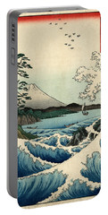The Sea At Satta In Suruga Province Portable Battery Charger