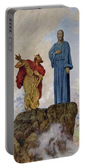 The Temptation Of Christ Portable Battery Charger