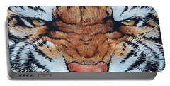 Tiger Eyes Portable Battery Charger