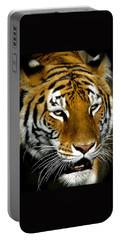 Tiger Tiger Burning Bright Portable Battery Charger by Venetia Featherstone-Witty