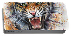 Tiger Watercolor Portrait Portable Battery Charger