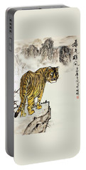 Portable Battery Charger featuring the painting Tiger by Yufeng Wang