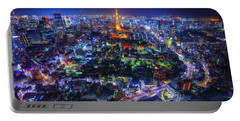 Tokyo Dreamscape Portable Battery Charger