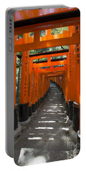 Torii Gates Of Inari Shrine Portable Battery Charger