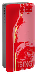 Tsingtao Beer Portable Battery Charger by Jean luc Comperat