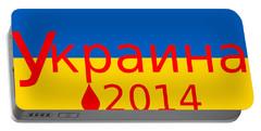 Ukraine 2014 Portable Battery Charger