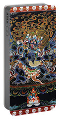 Vajrakilaya Dorje Phurba Portable Battery Charger