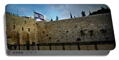 Western Wall And Israeli Flag Portable Battery Charger