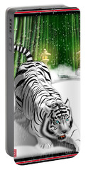 White Tiger Guardian Portable Battery Charger
