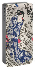 Woman Surrounded By Calligraphy Portable Battery Charger