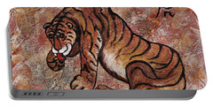 Year Of The Tiger Portable Battery Charger by Darice Machel McGuire