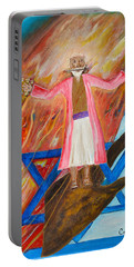 Yeshua Portable Battery Charger