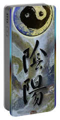 Yinyang Brush Calligraphy With Symbol Portable Battery Charger by Peter v Quenter