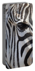 Zebra Eye Abstract Portable Battery Charger