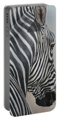 Zebra Look Portable Battery Charger