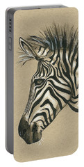 Zebra Profile Portable Battery Charger
