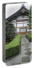 Zen Walkway - Kyoto Japan Portable Battery Charger