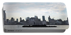 Shanghai Bund Panorama - Daytime Portable Battery Charger