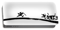 Art Of War Portable Battery Charger