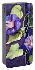 Portable Battery Charger featuring the painting Cross And Glory by Bonnie Rinier