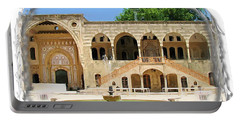Portable Battery Charger featuring the photograph Do-00522 Emir Bechir Palace by Digital Oil
