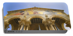 facade of Church of all Nations Jerusalem Portable Battery Charger