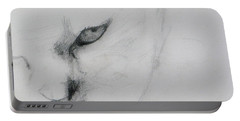 Ghost Cat Portable Battery Charger
