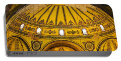 Hagia Sophia Architecture Portable Battery Charger