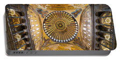 Hagia Sophia Ceiling Portable Battery Charger