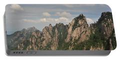 Huangshan Granite 2 Portable Battery Charger