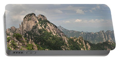Huangshan Panorama 2 Portable Battery Charger