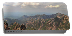 Huangshan Panorama 3 Portable Battery Charger