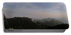 Huangshan Panorama 5 Portable Battery Charger